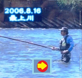 最上川荒瀬釣り